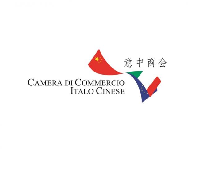 Camera di Commercio Italo Cinese - Patrocini